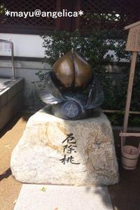 Seimeijinjya4